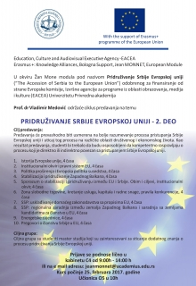 """Poziv na predavanje Jean Monet moodula """"Pridruživanje Srbije Evropskoj uniji"""