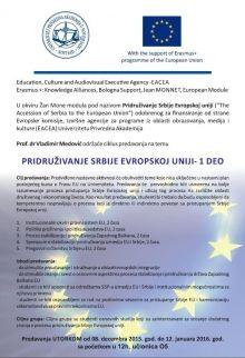 Spisak studenata za Žan Mone modul - Pridruživanje Srbije Evropskoj uniji